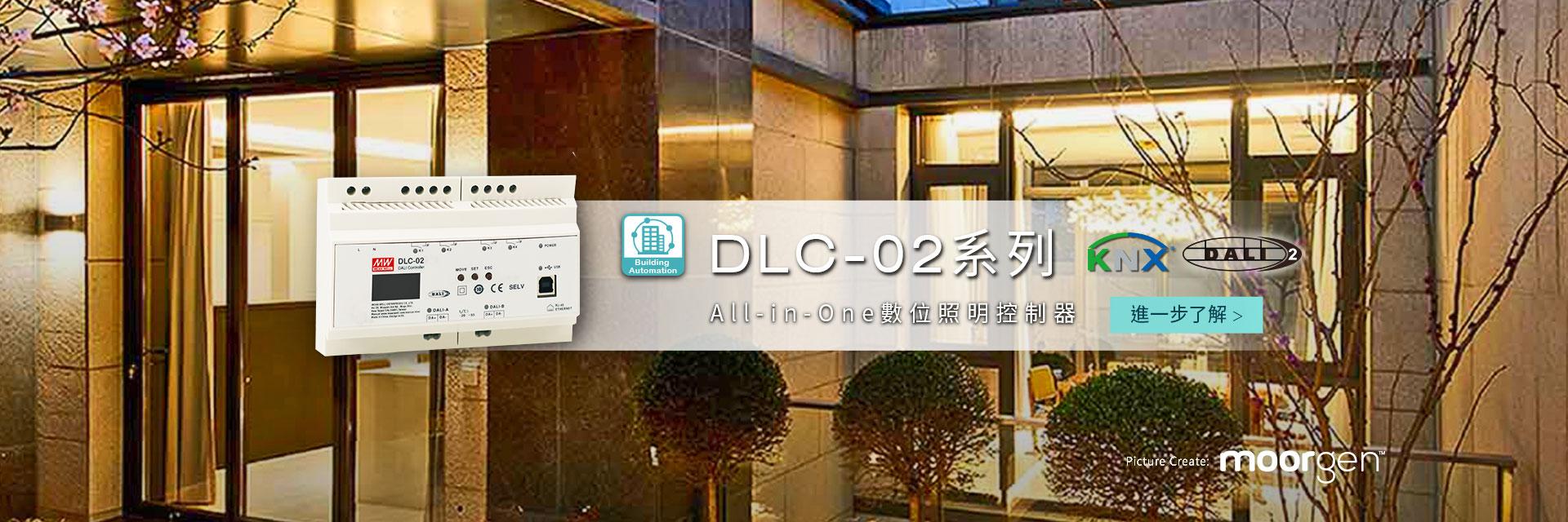 SLD/LDC-CH
